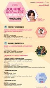 JOURNEE NATIONALE DE L'INFERTILITE 9 NOVEMBRE 2018